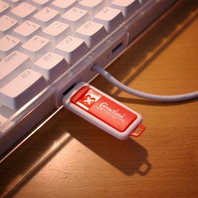 Aromaterapia USB